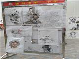 美术作品展 (31)