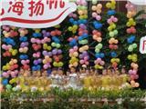 六一儿童节 (7)
