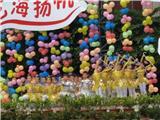 六一儿童节 (8)