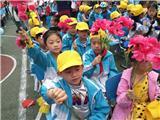六一儿童节 (10)