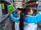 全民阅读11