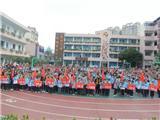 运动会 (1)