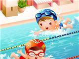 游泳防溺水