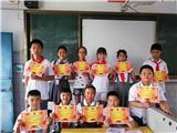 五年级下期双优生 (1)
