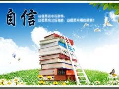 四川省梓潼县文昌中学(初)一年级5