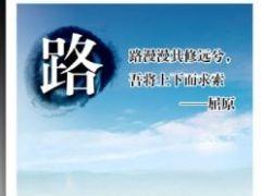 四川省梓潼县文昌中学 初二6班