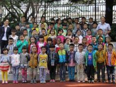西昌市第四小学一年级2013级2班