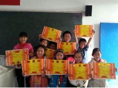 莲花镇中心小学五年级3