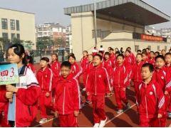 浙江省嘉兴市塘汇实验学校三年级3