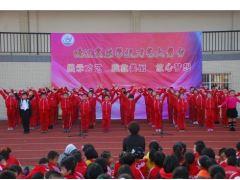 浙江省嘉兴市塘汇实验学校三年级4