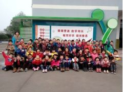 浙江省衢州市衢江区第一小学一年级一(1)班  起点中队