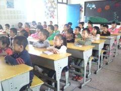 浙江省衢州市衢江区第一小学一年级6