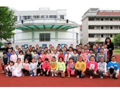 浙江省衢州市衢江区第一小学三年级1