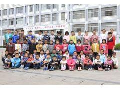 浙江省衢州市衢江区第一小学三年级雏鹰中队