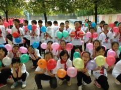 浙江省衢州市衢江区第一小学五年级2