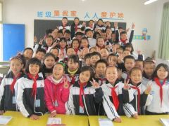 浙江省衢州市衢江区第一小学五年级4