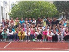 浙江省衢州市衢江区第一小学五年级5