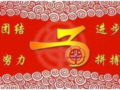 甘肃武威第十五中学(初)二年级3