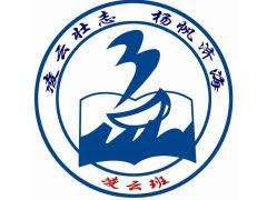 甘肃武威第十五中学(高)二年级7