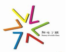 甘肃武威第十五中学(高)一年级7班