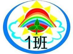 甘肃武威第十五中学(初)一年级1班