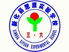 新化县思源实验学校三年级6