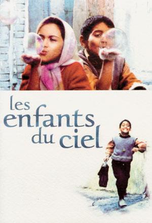 本月推荐电影是伊朗电影《小鞋子》又名《天堂的孩子》该...