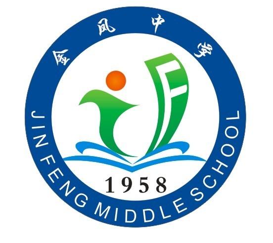 金凤中学校徽设计理念图片