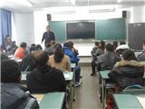 教师培训电子白板