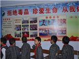 2013新一轮平安创建活动