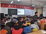 青年教师优质课 (19)