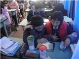电子书包进课堂