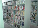 图书室一角