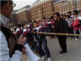 拔河比赛 (1)