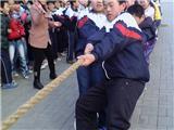 拔河比赛 (2)