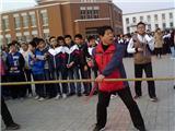 拔河比赛 (4)