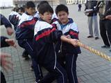 拔河比赛 (10)