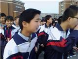 拔河比赛 (25)