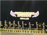 衢江区中小学幼儿园第六届艺术节