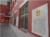 前楼大厅文化 (6)