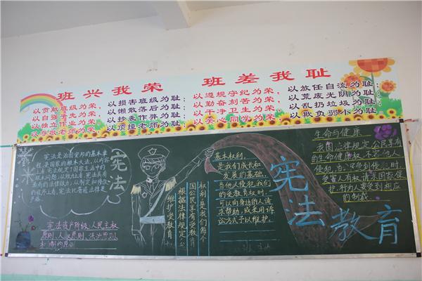 州九中开展以 宪法 为主题的黑板报评比活动