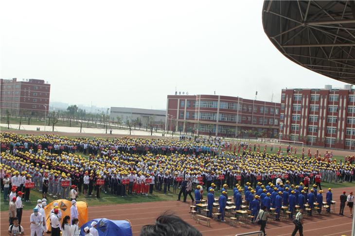 照片 084西昌市西宁中学教育社区图片
