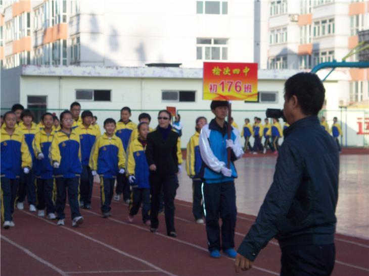 榆次一中校园网_一年级运动会宣传画图片展示