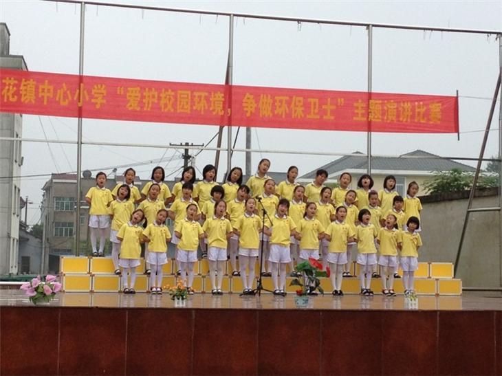 我们班的美女刘祺