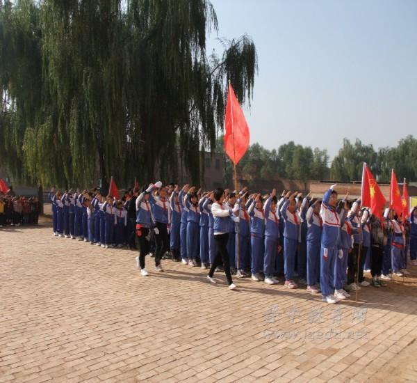 104 new晋中师范高等专科学校附属学校教育社区