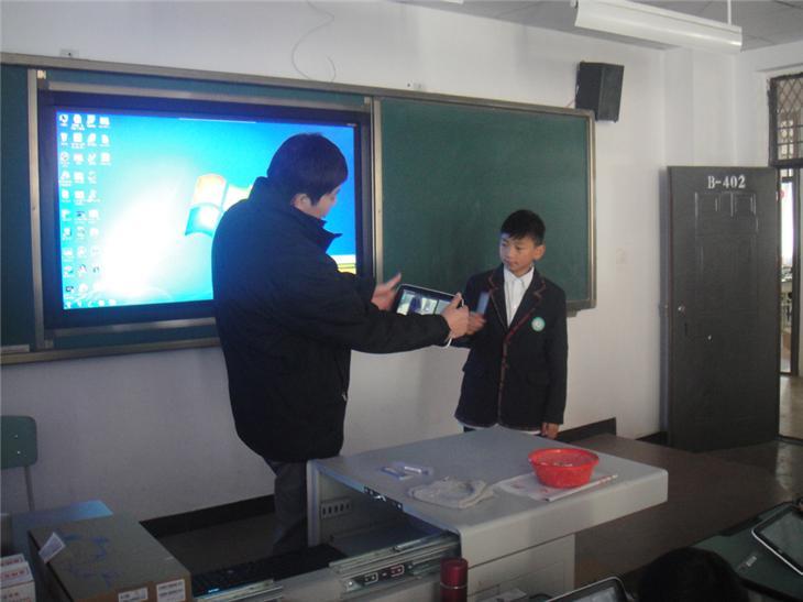 演示电子书包进课堂