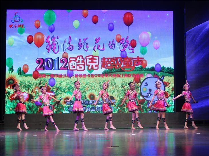 百灵鸟社团参加省比赛