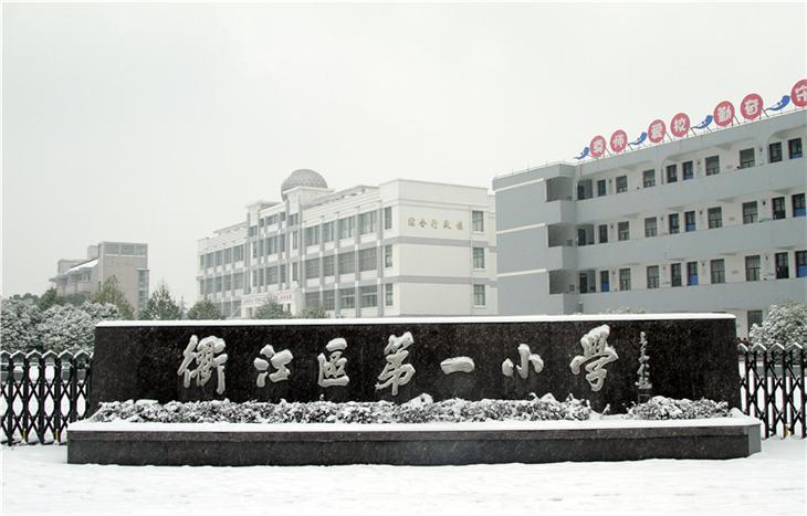 冬日校园2
