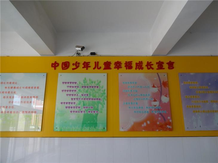 前楼大厅文化 (1)