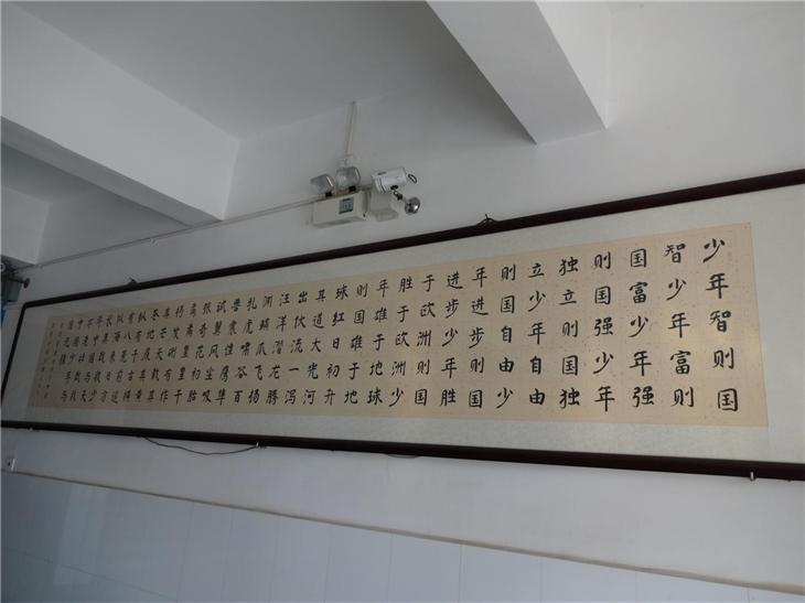 前楼大厅文化 (2)